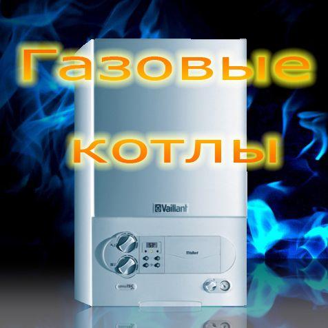 Electrolux водонагреватели atmor kaizer electrolux