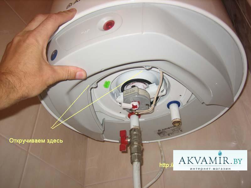 Ремонт водонагревателя аристон 80 литров своими руками